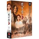 大陸劇 - 楚留香傳奇DVD (第22~...