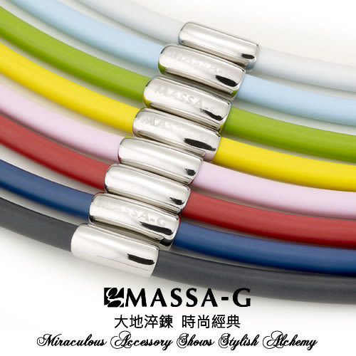 H-Fever 型‧色 潮 H-FEVER 全彩6mm鍺鈦項圈-MASSA-G