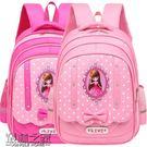 小學生書包6-12周歲 女兒童雙肩包 3-5年級女童背包 1-3年級女孩【一條街】