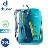 【Deuter 德國 GOGO 休閒旅遊背包 25L《湖綠/深藍》】3820016/雙肩後背包/登山包/戶外旅遊