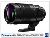 含TC14增距鏡~ Panasonic LEICA DG 200mm F2.8 POWER O.I.S.(200,松下公司貨)