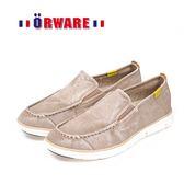ORWARE-素面基本款帆布懶人鞋/男款 522004-05(灰)