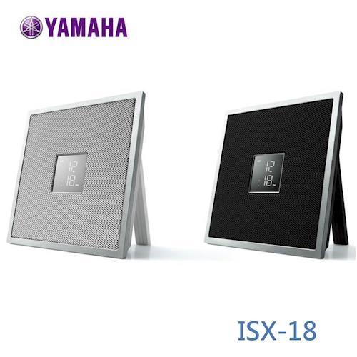 【出清特賣+24期0利率】YAMAHA ISX-18 無線藍芽喇叭 黑/白 兩色 台灣公司貨
