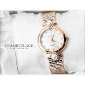 Valentino范倫鐵諾 玫瑰金珍珠貝面爪鑲晶鑽手錶腕錶 名媛必備 柒彩年代【NE886】單支