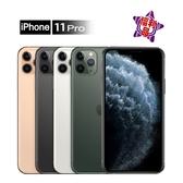 【福利品】APPLE IPHONE 11 PRO 64GB 5.8吋 (外觀近全新_贈玻保+保護套)