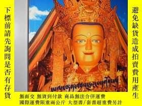 二手書博民逛書店哲蚌寺罕見Zhaibung Monastery (藏文、中文、英