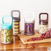 家居優質玻璃密封罐 手提存儲罐真空抽氣密封罐玻璃堅果儲物罐ATF 美好生活