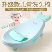 洗頭床兒童洗頭椅加大可摺疊調節洗頭神器兒童小孩洗髮躺椅WY【限時82折】
