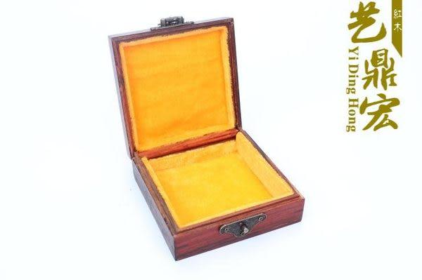 紅酸枝首飾盒*素面*紅木飾品盒化妝鏡紅木搭扣小翻蓋盒
