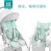 全館八折最後兩天-KUB可優比嬰兒推車坐墊 兒童3D天絲透氣餐椅涼席夏季清涼通用摩絲