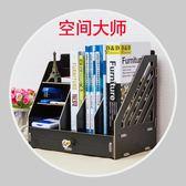 雙十二狂歡購辦公用品大號抽屜式辦公室桌面收納盒木質創意文具木制文件置物架【奇貨居】