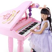鑫樂兒童電子琴女孩鋼琴麥克風寶寶益智啟蒙玩具可供電小孩音樂琴【一周年店慶限時85折】