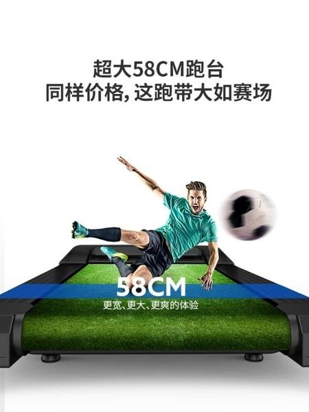 鑫友M7跑步機家用款小型多功能超靜音電動折疊迷你室內健身房專用 莎瓦迪卡