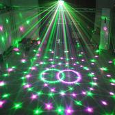 舞台燈光水晶魔球舞廳酒吧KTV閃光燈激光鐳射燈LED旋轉七彩燈家用   居家物語igo