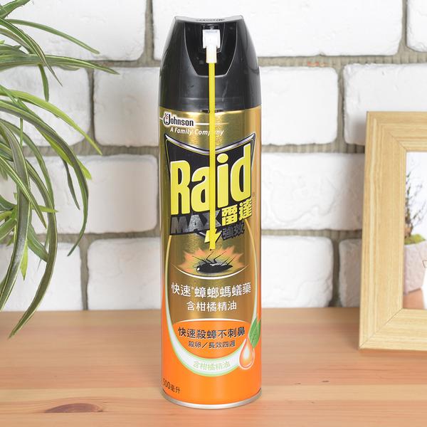 Raid 雷達噴霧速效蟑螂螞蟻藥500ml - 柑橘味