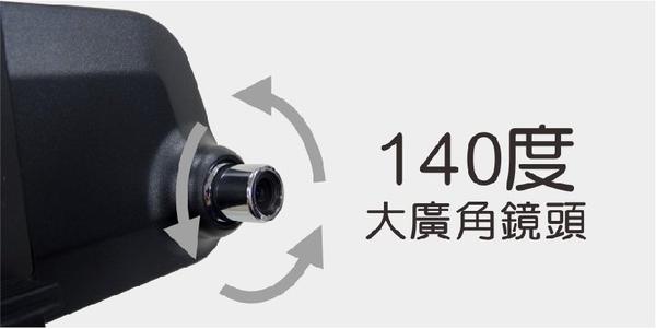 《破盤下殺五折》【買就送胎壓】 WIN W666 後視鏡 行車紀錄器 + 胎內式胎壓偵測器