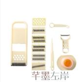 切菜機家用廚房擦土豆絲切絲器多 切菜器切土豆片切片刨絲器芊墨左岸