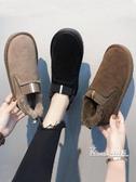 雪地靴女短筒新款冬季韓版百搭情侶款一腳蹬加絨厚底學生棉鞋 Korea時尚記