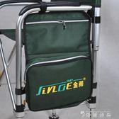 金閣釣椅15AY配件包釣魚椅側包釣椅小配件垂釣漁具用品 igo  薔薇時尚