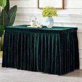 活動辦公會議桌布臺布金絲絨絨布布套長方形商務桌裙桌套桌罩 探索先鋒