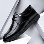 男鞋秋季2019新款潮鞋韓版百搭休閒皮鞋男士青年英倫商務透氣鞋子