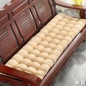 實木沙發 加墊厚四季通用長條墊子老式木質三人位座墊紅木沙發坐墊JY【快速出貨】