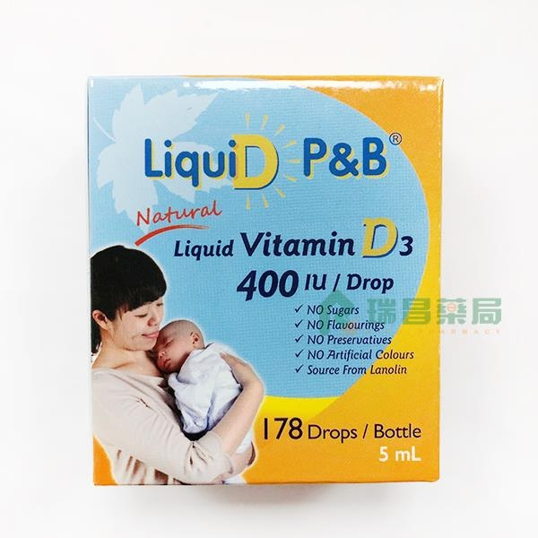孕婦.寶寶首選 優寶滴 LiquiD P&B 高濃縮液態維生素D3【瑞昌藥局】014017