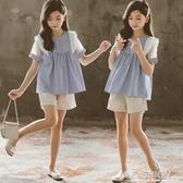 女童襯衫 2020夏裝新款女童短袖寬鬆拼接蕾絲娃娃襯衫女孩洋氣條紋公主上衣【快速出貨】
