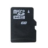 【289元】洋宏資訊 TF記憶卡32G micro 記憶卡 TF卡 小米4 M8 平板 z3 note4 i6