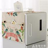 華麗萊棉麻布藝冰箱蓋布防塵布滾筒洗衣機罩冰箱罩微波爐防塵罩 名購居家