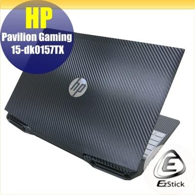 【Ezstick】HP Gaming 15-dk0157TX 15-dk0158TX 黑色立體紋機身貼 DIY包膜