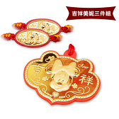 迪士尼金飾-彌月金飾禮盒-吉祥美妮(0.20錢)