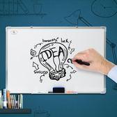 白板45*60公分單面磁性掛式白板教學辦公事務用品家用小黑板兒童寫字塗鴉畫板xw