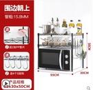 廚房置物架落地金屬主圖