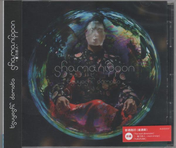堂本剛  shamanippon  量力的人 CD 普通剛好普通版 (音樂影片購)