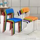 休閒椅 兩把起發貨 椅子現代簡約餐椅懶人靠背椅休閒椅家用塑料凳子書桌椅創意辦公椅 印象家品