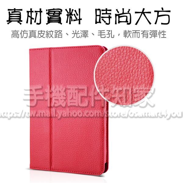 【荔枝紋】Lenovo Tab 4 8 Plus 8吋 TB-8704X 荔枝紋側掀皮套/書本式翻頁/保護套/支架斜立展示-ZY