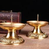 銅燭台純銅一對中式酥油燈座蠟燭台供佛家居擺件