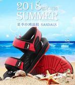 兒童涼鞋男童夏季涼鞋新品兒童涼鞋皮質寶寶鞋中大童男孩沙灘鞋正韓潮 耶誕交換禮物