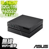 【現貨】ASUS 迷你繪圖電腦 Mini PC PB60G i5-9400T/32G/960SSD+1TB/GTX1650-4G/W10