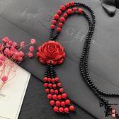 復古百搭紅朱砂毛衣鏈本命年長款女玫瑰花項鏈掛件民族風配飾【99狂歡購物節】