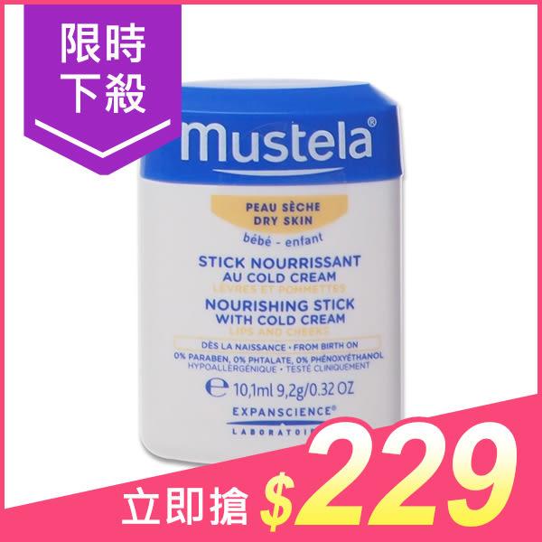 MUSTELA 寶寶冷霜潤唇膏/唇頰雙護膏(9.2g)【小三美日】$250