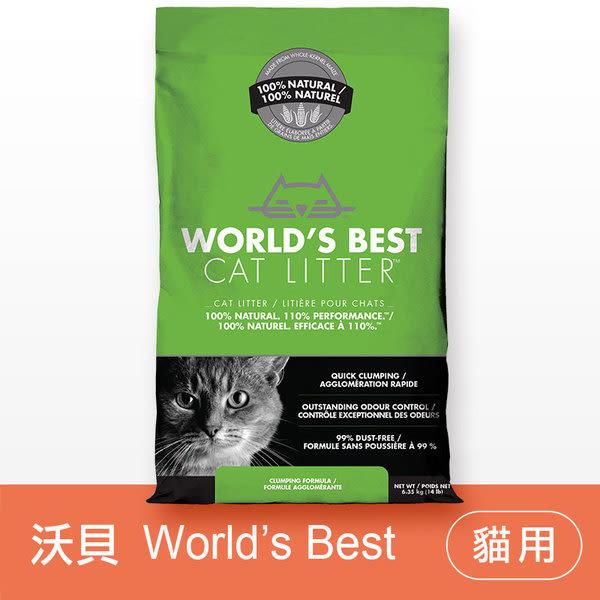 [寵樂子]沃貝 經典環保玉米貓砂【超強凝結】原味 6.35KG 14磅 原世嘉貓砂