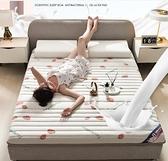 床墊 床墊軟墊乳膠加厚海綿學生宿舍單人租房專用榻榻米墊被褥子TW【快速出貨八折鉅惠】