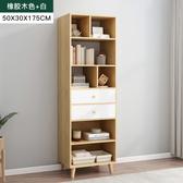 書架置物架落地書櫥簡約現代客廳臥室簡易學生家用收納小書櫃