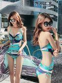 水母衣 泳衣女連體保守三件套韓國溫泉小香風遮肚顯瘦聚攏性感游泳比基尼  全館免運