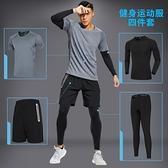 運動套裝 男運動健身房籃球裝備訓練緊身速乾晨夜跑春夏季健身衣服【618優惠】