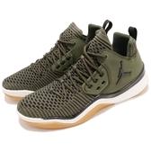 Nike 休閒鞋 Jordan DNA LX 綠 米白 喬丹 Flyknit 編織鞋面 運動鞋 男鞋【PUMP306】 AO2649-301