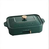 【南紡購物中心】【日本 BRUNO】多功能電烤盤 (夜幕綠) BOE021 附2個烤盤 -平盤+章魚燒盤 台灣公司貨