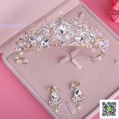 新娘頭飾 新款新娘皇冠 結婚頭飾 綁手工水晶皇冠耳環套裝 水鑚皇冠 玫瑰女孩